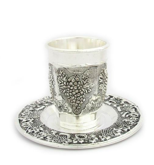 Silver Plated Kiddush cup – Grapes Design with tray