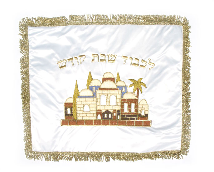 White Challah Cover - Jerusalem Design