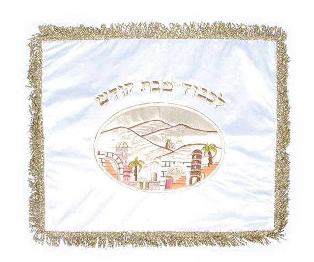 White Challah Cover - Jerusalem Design