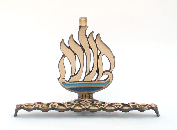 Brass Menorah (Hanukia) – Hannukkah word design