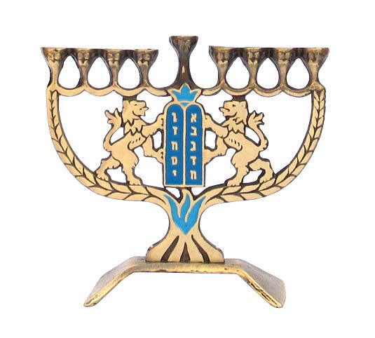 Brass Menorah (Hanukia) – Luchot Habrit Lions