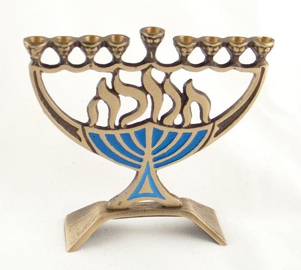 Brass Menorah (Hanukia) - Hannukkah Design