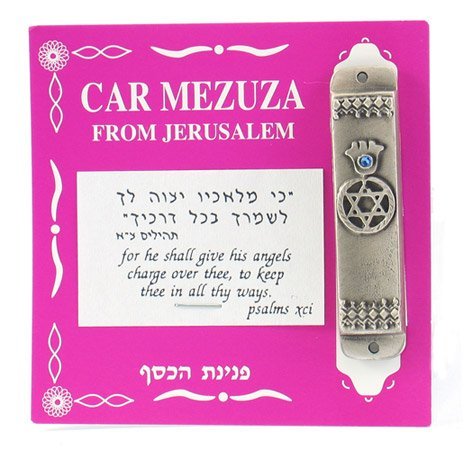 Star of David Car Mezuzah