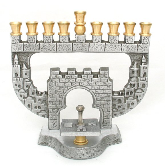 Brass Menorah with Dreidel – Old City