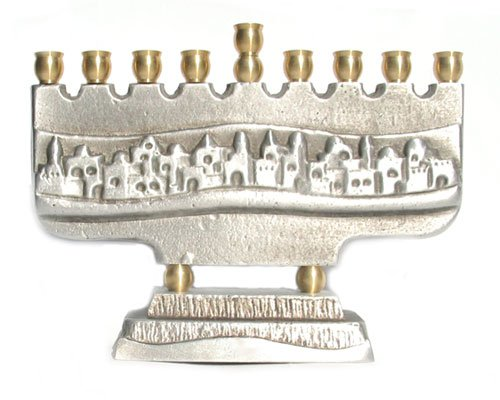 Aluminum Hannukkah Menorah - Old City