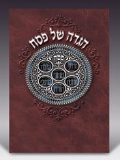 Softcover Passover Haggadah