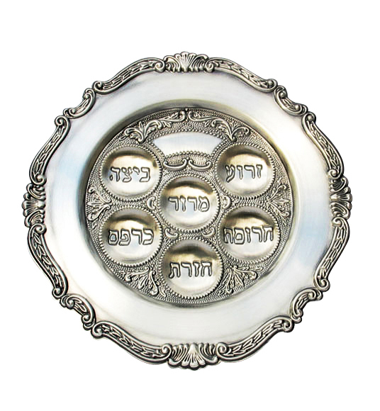 Round Silver Passover Plate