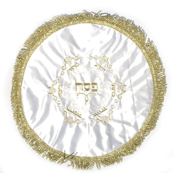 Passover Satin Matzah Cover