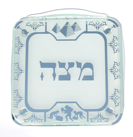 Glass & Mirror Matzah Tray