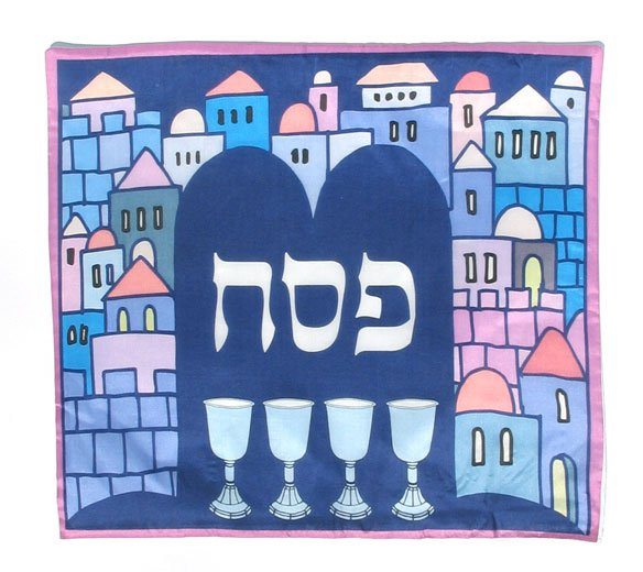 Old City Matzah Cover