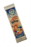 Colorful Jerusalem of Gold Car Mezuzah