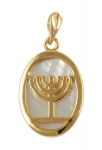 Gold Filled Mother of Pearl Menorah Pendant