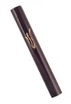Dark Brown Wood Mezuzah with pewter