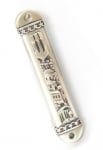 Jerusalem design Pewter Mezuzah