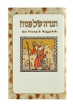 Haggadah with German Translation