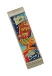 Colorful Judaica Motif Car Mezuzah