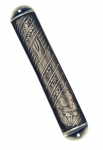 Extra Large Pewter Mezuzah Case with Blessing
