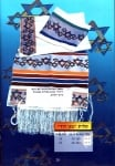 Star of David   Magen David Tallit
