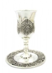 Silver Plated Kiddush cup   Grapes Design