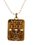 Israeli Army Dog Tag Bronze Pendant   Air Force
