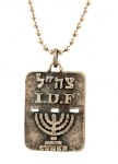 Israeli Army Dog Tag Metal Pendant   Menorah