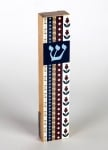 Geometric Wood Mezuzah Case by Dorit
