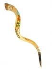 Collectors Hand Painted Yemenite Shofar   Jerusalem