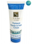 H&B Dead Sea Multi Vitamin Cream for Hands and Fingernails