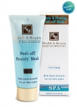 H&B Dead Sea Beauty & Firming Peel Off Mask