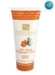 H&B Dead Sea Buckthorn Obliphicha Anti Aging Cream