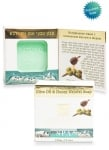 H&B Dead Sea Olive Oil and Honey Soap