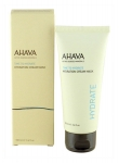 AHAVA Hydration Mask Cream for all skin types