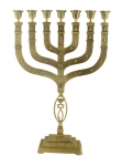 Extra Large Twelve Tribes Fish Menorah