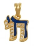Gold Filled Blue Enamel Zirconium