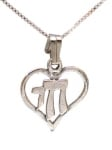 Sterling Silver Heart with Chai Pendant