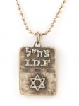 Israeli Army Dog Tag Metal Pendant   Star of David
