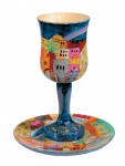 Jerusalem Kiddush Cup and Plate Set