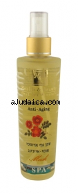 H&B Dead Sea Aromatic Anti Aging Body Oil by aJudaica