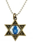 Israeli Army Bronze Pendant with Reflective Center   Hamsa