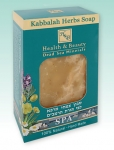 Rambam Herbal Soap
