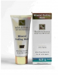 H&B Dead Sea Mineral Peeling Mask 100 ml.
