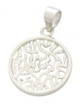 Gold Filled Round Rhodium Shema Pendant
