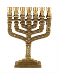 Small Brass Seven Branch Menorah   Leaf Design