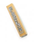 Wood Seven Species Mezuzah