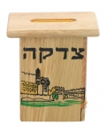 Wooden Tzedakah box   Tower of David
