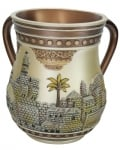 Polyresin Wash Cup with Jerusalem design