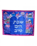 Blue Silk Challah Cover With Old City design