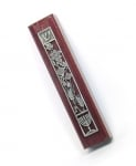 Dark Red Wood Seven Species Mezuzah