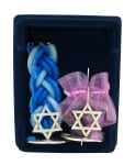 Star of David Sterling Silver Havdalah Set