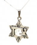Zion pendant on Sterling Silver Star of David
